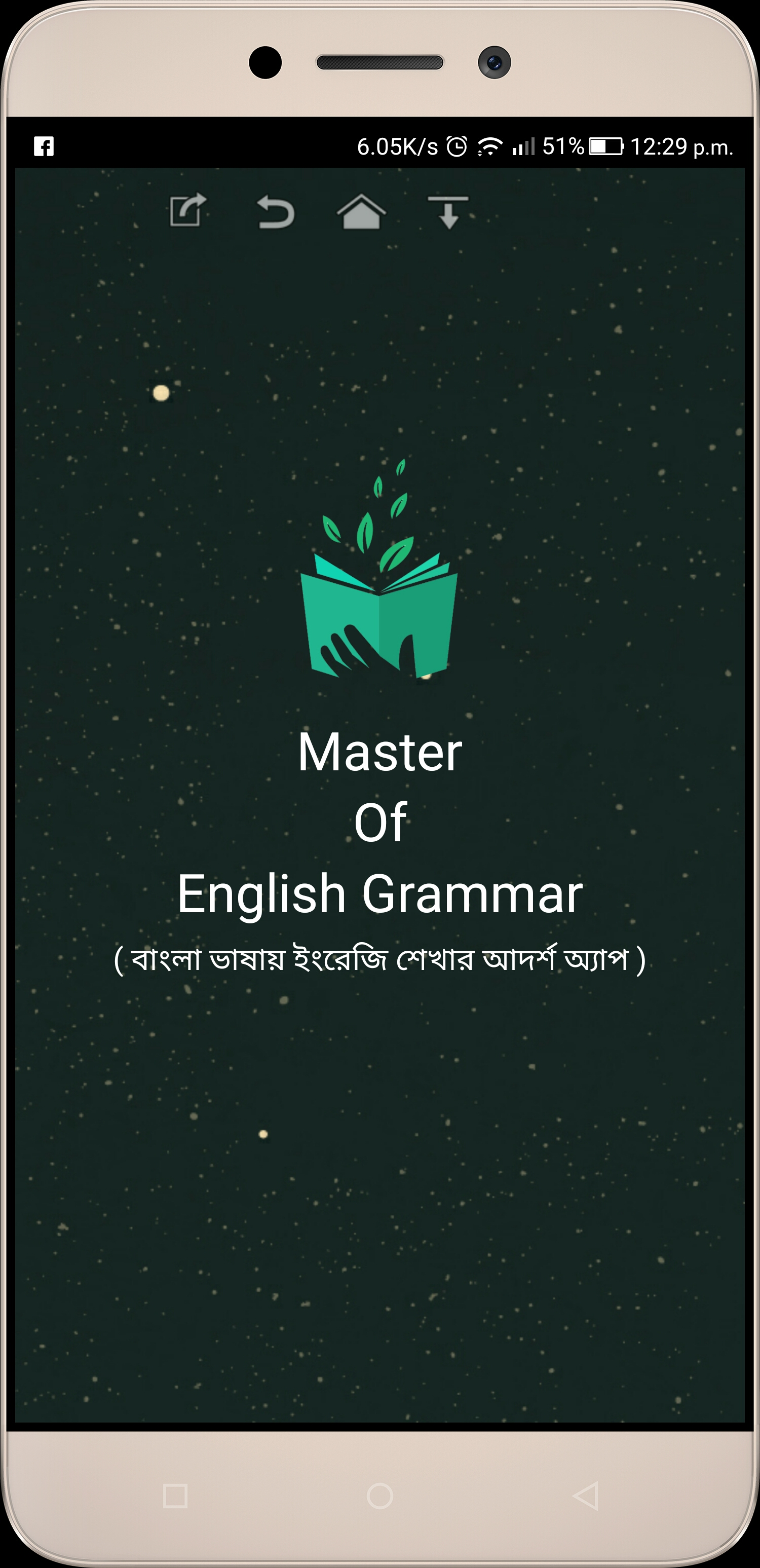 master-of-english-grammer