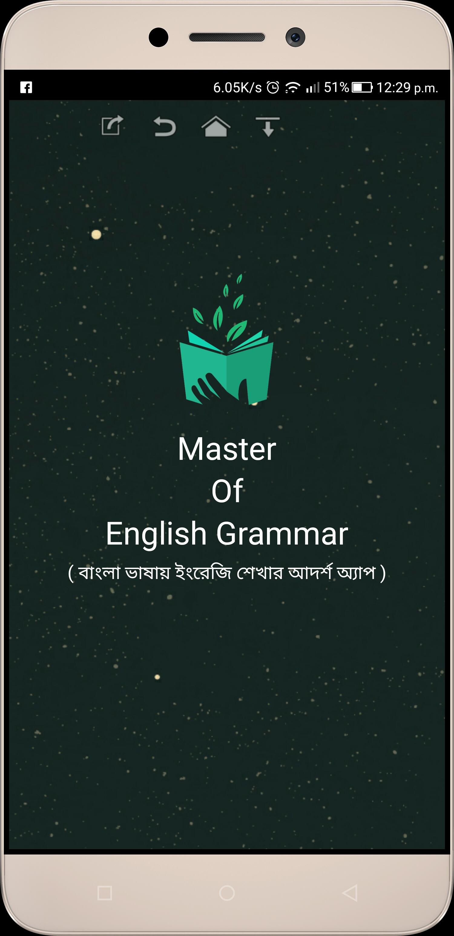 master-of-english-grammer